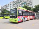 广州代理公交车广告 制作安装监测一条龙服务