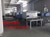 宁波二手注塑机回收有限公司