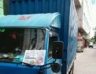 自带4.2米货车求货源
