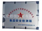 厂家专业批发定做铝合金工具箱 eva模型箱 精密仪器箱 铝箱