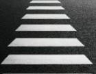 苏州划线施工-苏州道路划线-苏州热熔划线-厂区车间划线