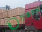 烟台莱州专业生产加工木制包装箱托盘出口包装箱物流
