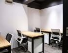 新牌坊,汽博办公室,联合工位,可注册人力资源,全套设备会议室