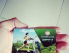 洛克健身房健身卡