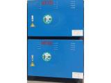 油烟净化器厂家直销 专业的油烟净化器供应商_清普净化设备