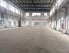 松江西部工业区近G60高速火车头单层1800平高11米出售