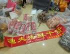 梅州市海鲜供应商海鲜干货花胶 鲍鱼海参 海胆鱿鱼墨鱼鱼胶海马
