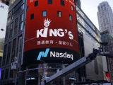 美国纳斯达克LED屏的美国纽约时代广场LED大屏,质量好上好