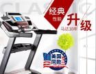 连云港跑步机健身器材速尔跑步机F63PRO