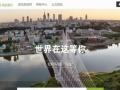 【沟达旅行】在线私人订制旅行规划(各个国家均有)