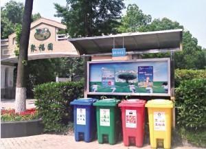 新视窗xsc-004垃圾分类收集亭垃圾分类回收箱垃圾分类设备