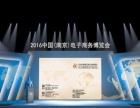南京展览设计 会场布置 展厅展台搭建 公关策划