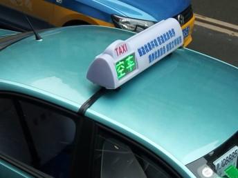 厂家供应 出租车车顶灯 空车有客显示屏 出租车广告显示屏