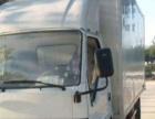 4米25厢式货车车况极佳