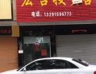 城南 江滨西路114号 商业街卖场 64平米