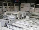 武汉二手回收家电回收空调回收