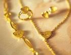 武陟供销大厦高价回收黄金玫瑰金钻石珠宝铂金钯金等首饰