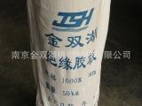 专业生产国标10kv绝缘橡胶板,绝缘垫,配电房专用绝缘胶板