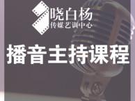 广州表演艺考培训学校:如何组织并表演好小品