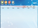 广州善华光电广告机单机软件T10节目分屏软件简单快捷制作节目