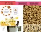 厂家直销特价30斤90元,另出售犬猫专用羊奶粉