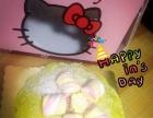 长沙第一家彩虹千层蛋糕外卖免费送货上门,立即点击