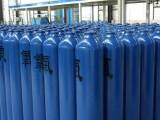 广州天河氧气使用钢瓶