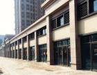 棘洪滩 镇政府碧桂园小区 商业街卖场 110平米