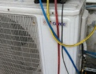 新会区空调拆装移机清洗空调维修加氟较实惠