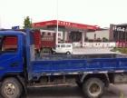 小货车对外运输
