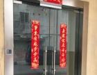 上元大街与东新北路交叉路口精装修酒店公寓