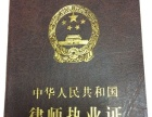 合同起草审核;法律文书代写;法律咨询。