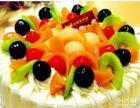 泸州专业实体店生日蛋糕订购(市区免费配送)