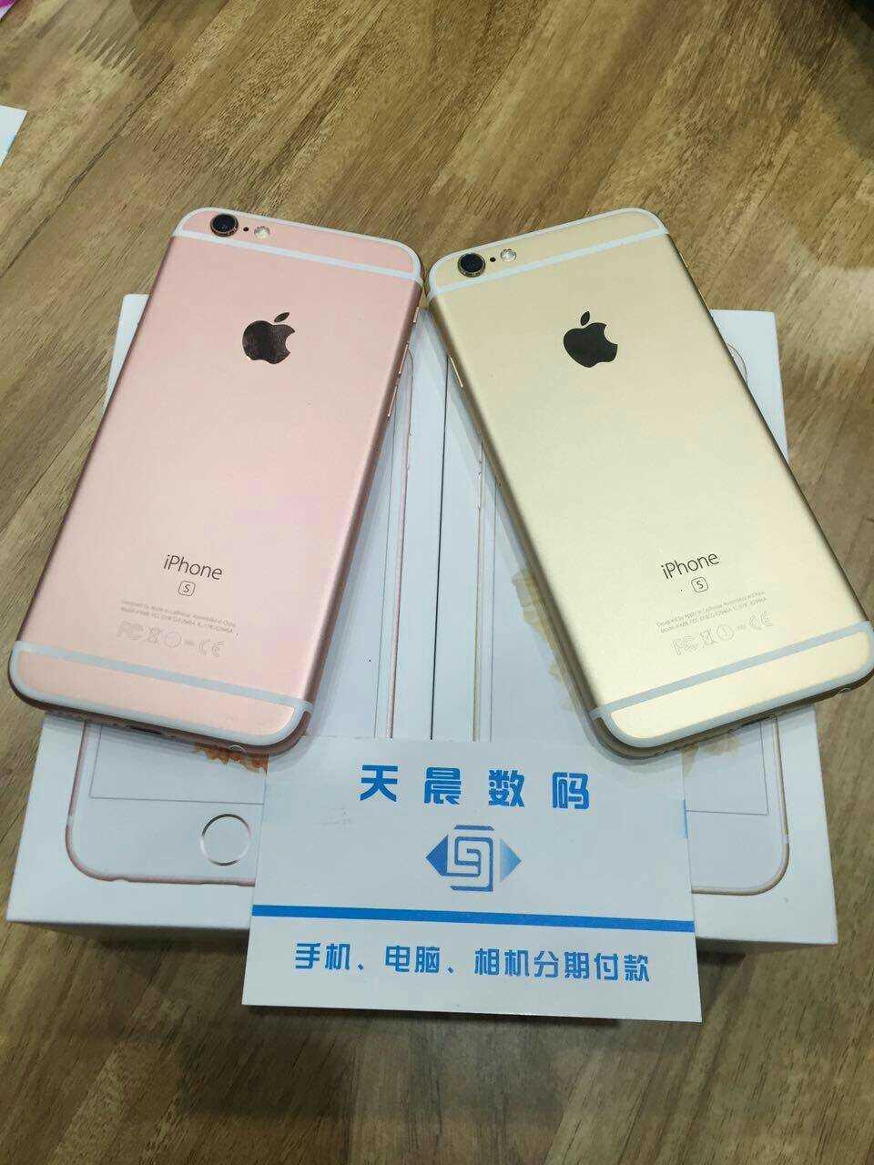郑州iPhone7授权店分期办理0首付数码产品热销中