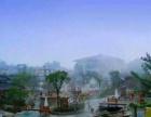 华山御温泉 6.28日动感水疗•温泉乐园开业大酬宾