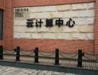 上海IDC 专线 一手资源
