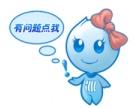 欢迎进入~!南昌海尔热水器海尔各中心(售后服务总部电话