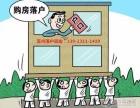 2019年苏州落户条件,苏州户口迁入政策要求