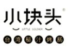 小块头台湾烤肠加盟