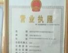 专业车险代理 人保/天平/华安/信达/阳光/太平