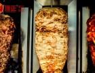 长沙火车站土耳其烤肉教学培训