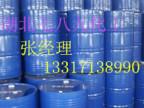 工业级乙二醇 防冻液用 批发销售