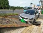 阿城 道路紧急救援电话 拖车维修 搭电换胎 脱困牵引