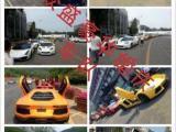 陕西尚运豪华婚庆车队各种旅游大巴各种各种档次车型为您服务