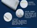 royal latex泰国皇家进口纯天然乳胶枕
