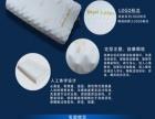 royal latex泰國皇家進口純天然乳膠枕