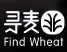 寻麦中式快餐加盟店 中式快餐加盟