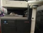 二手网络复印机、二手A3打印机、二手A3复印机