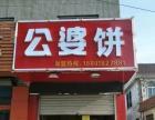 李沧湘潭路市场旁边临街店转让