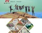 同学聚会纪念册设计制作、定制旅游照片书、毕业相册厂